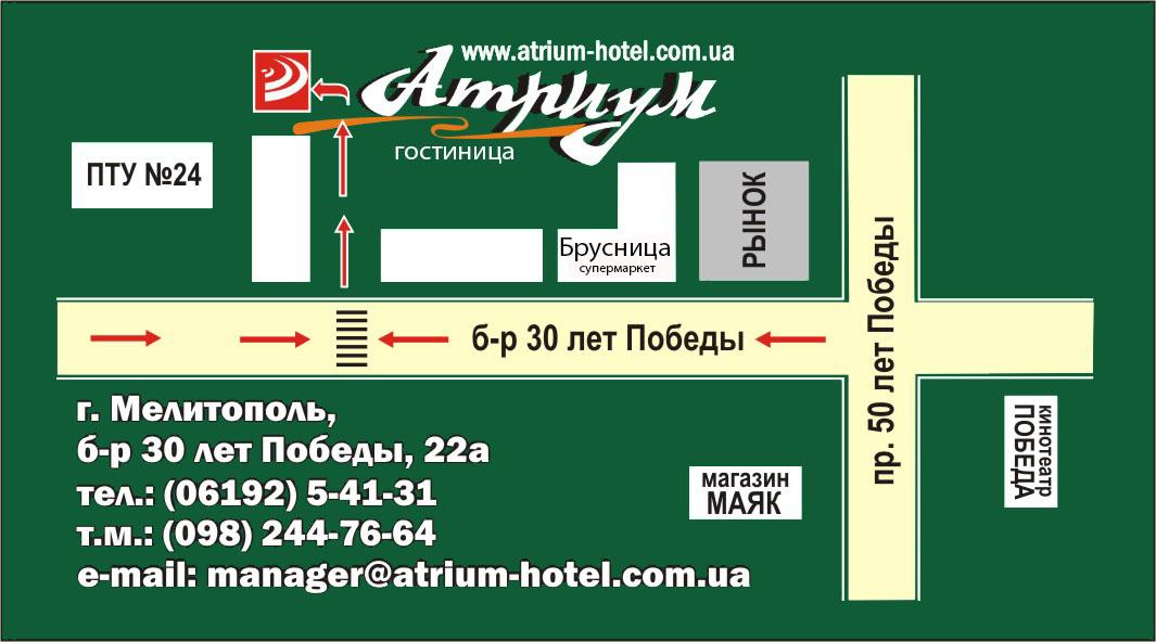 Atrium13