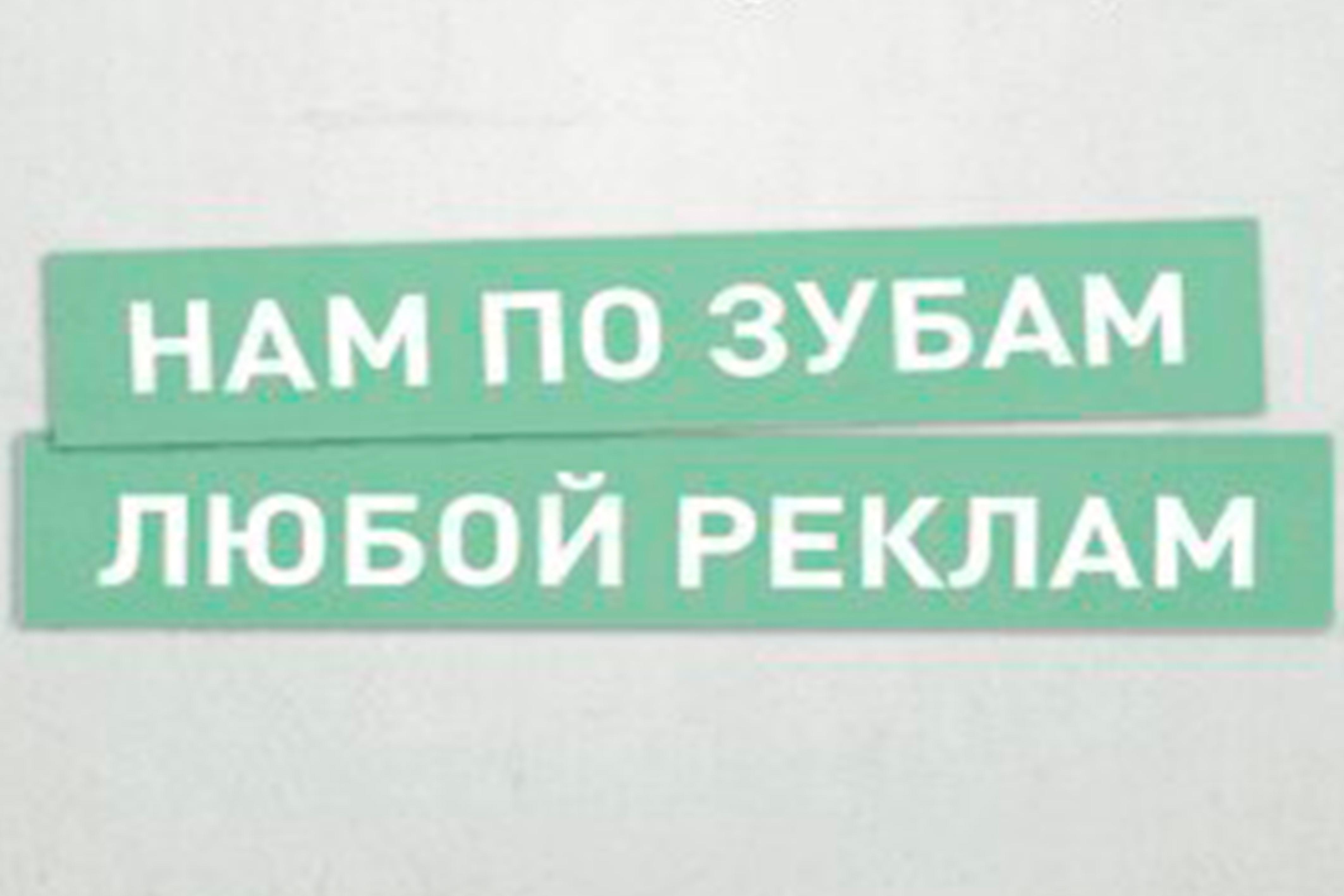Bez-imeni-2