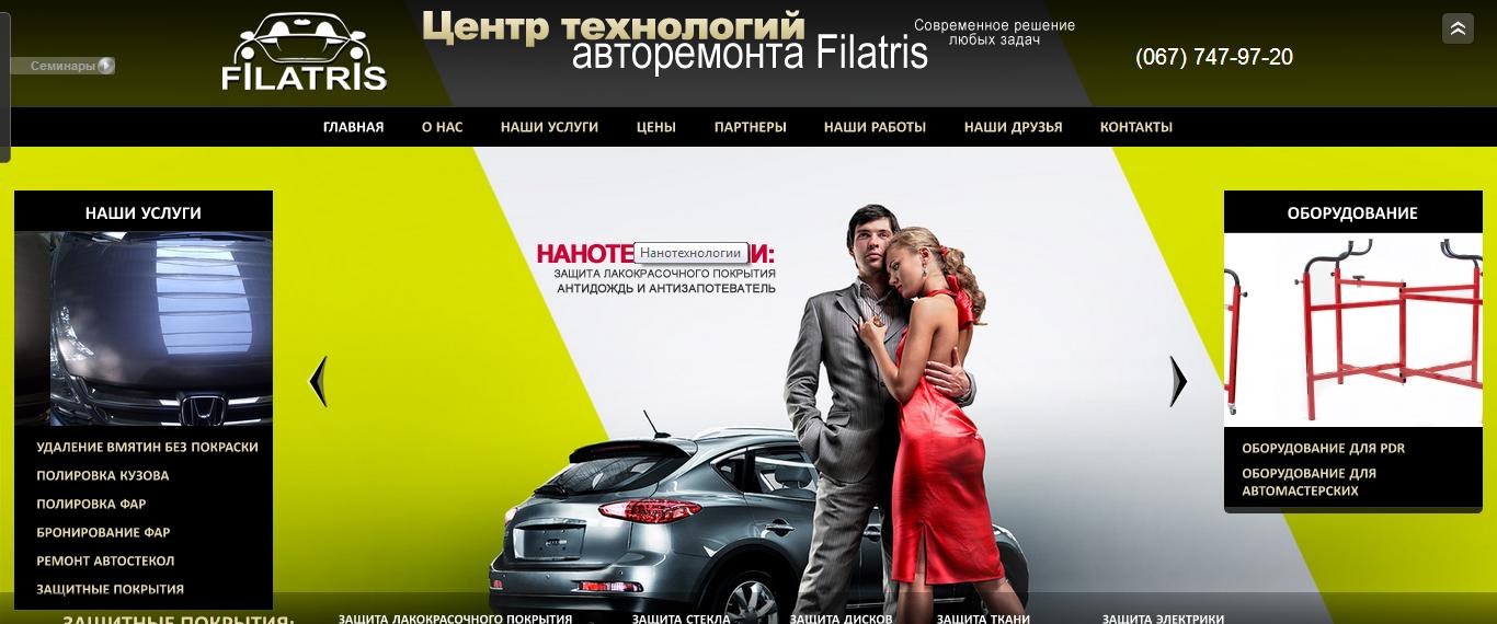 Filatris