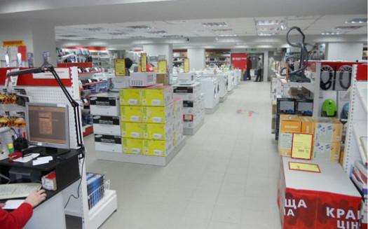 36ba6e73706f Супермаркет техники