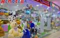 Непоседа магазин детских товаров Мелитополь (1)
