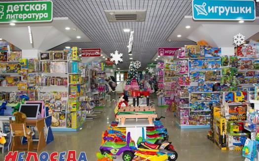 Непоседа магазин детских товаров Мелитополь (3)