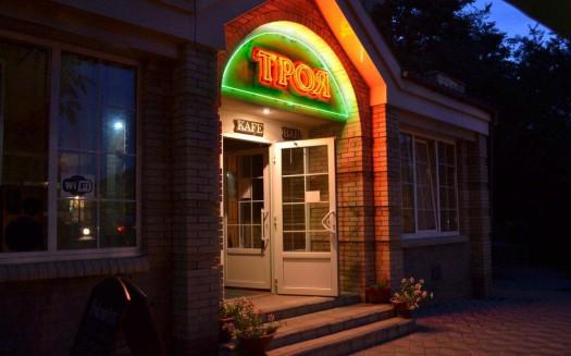 Троя_кафе-бар в Мелитополе