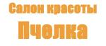 салон красоты Пчелка Мелитополь
