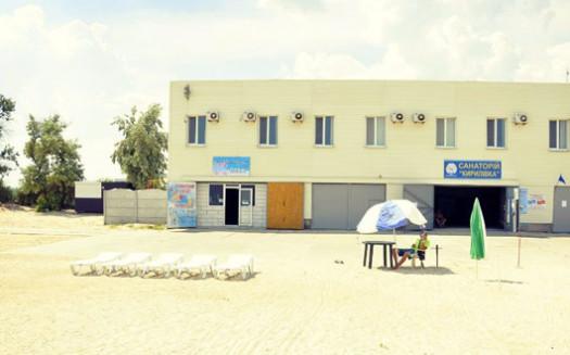 Частный отель Пляж Кирилловка (1)