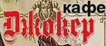 Joker_Site