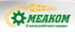 Меаком