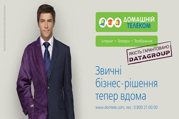 dom-telecom-02 datagroup