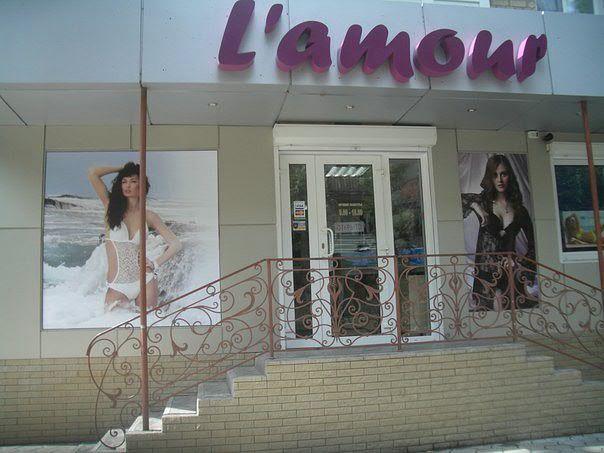 Магазины мужской одежды Мелитополя  цены, отзывы, адреса магазинов ... 09d2b705ed6