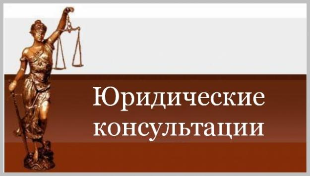 lisichansk_ured_kosult
