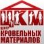 logo-tskm