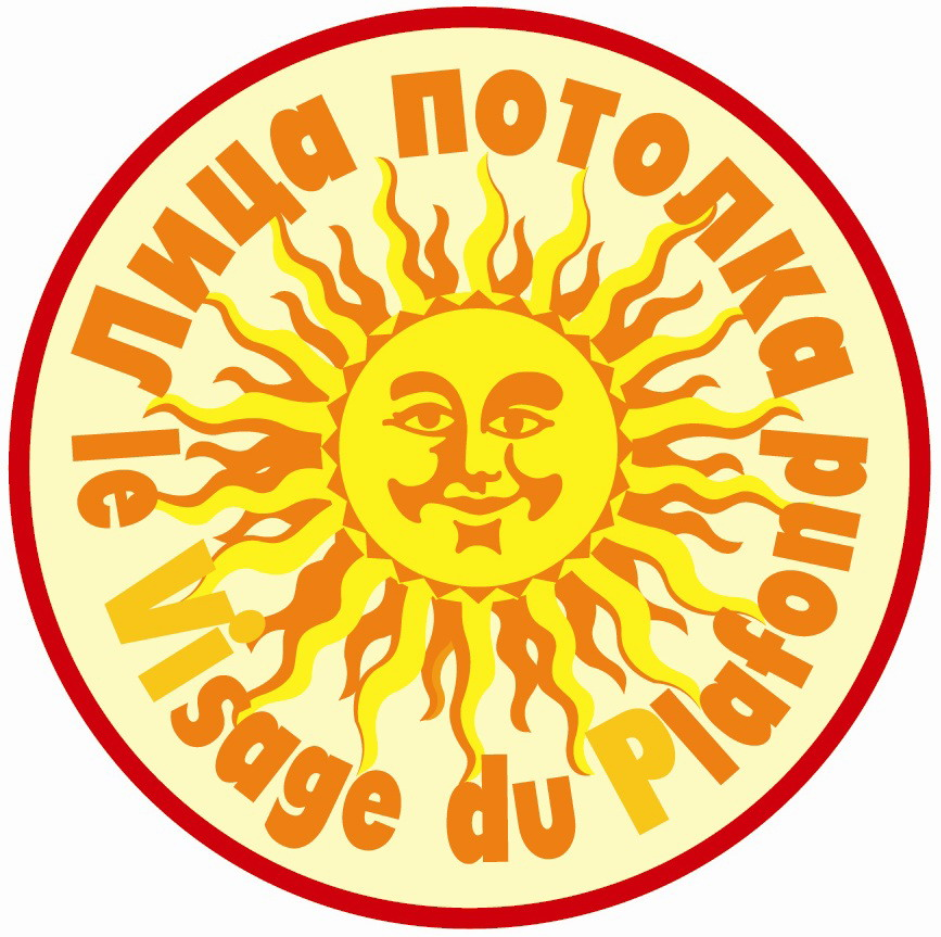 logo_litvin_lico-potolka