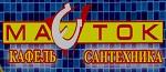 маеток лого