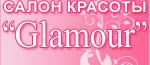 салон красоты Гламур Мелитополь