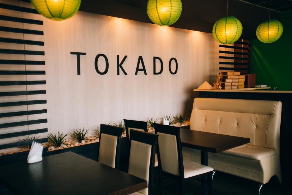 суши бар в Мелитополе