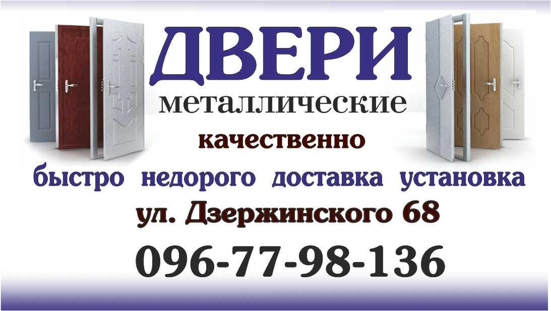 vizitki-2