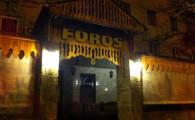Ресторан Форос в Мелитополе (1)