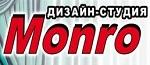 салон Монро Мелитополь