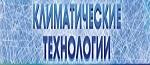 klimat-teh-STN-Avtonomnoe-elektrootoplenie.-Konditcionirovanie.-41757b