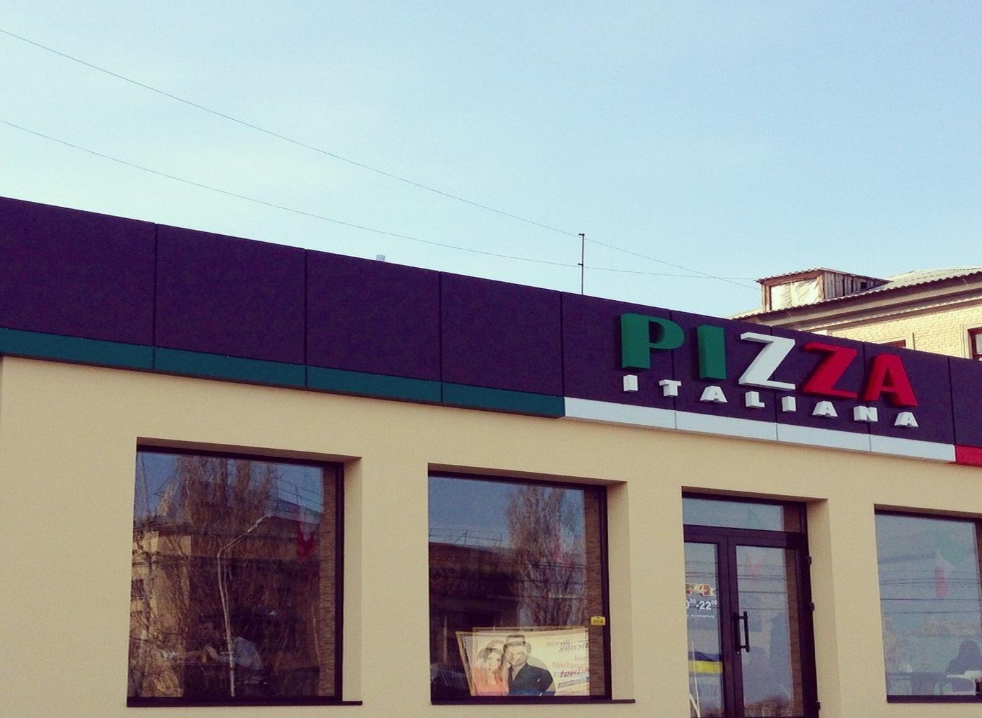 PizzaItaliana3