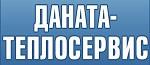 даната теплосервис мелитополь