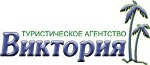 Отдых в Турции - турагентство Виктория в Мелитополе