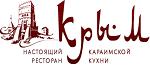 Ресторан Крым Мелитополь логотип