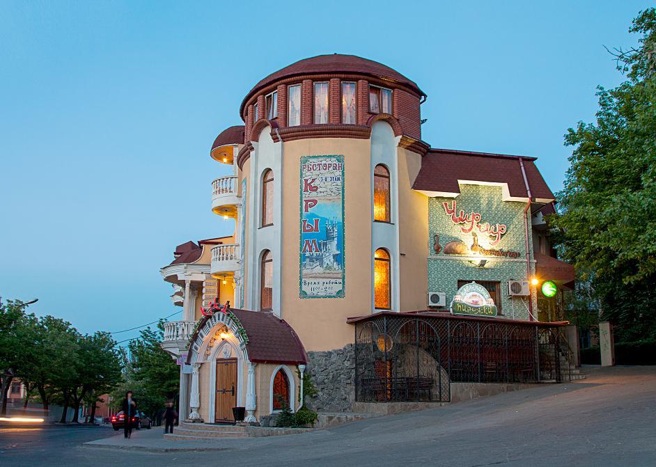 Ресторан Крым Мелитополь