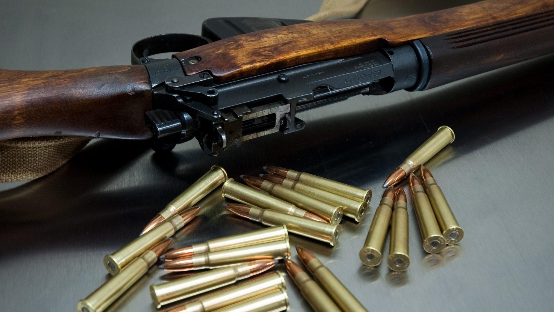 Оружейный магазин Охота Мелитополь