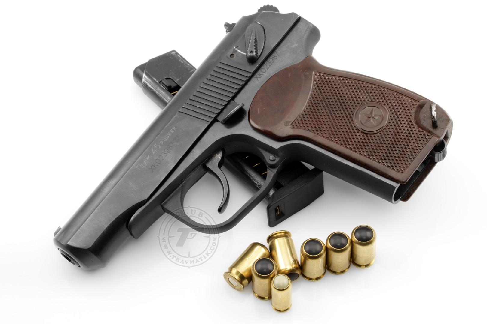Травматическое оружие Мелитополь