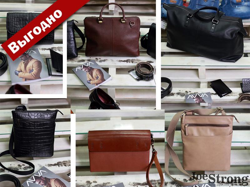 Копии элитных сумок, женские сумки Hermes, Louis