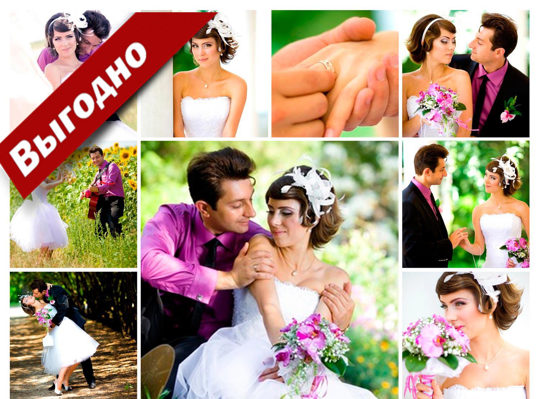 также фотоколлаж с днем свадьбы фото что генно-модифицированными детьми