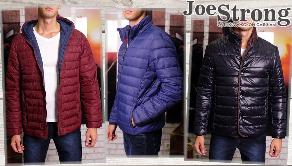2015 осенние куртки фото мужские