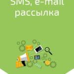 Реклама в Мелитополе