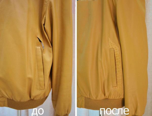 Как заменить рукава на кожаной куртке