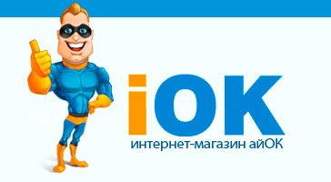 Интернет магазин Айок