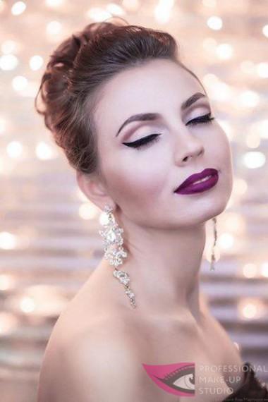 Мартиросян_макияж в Мелитополе