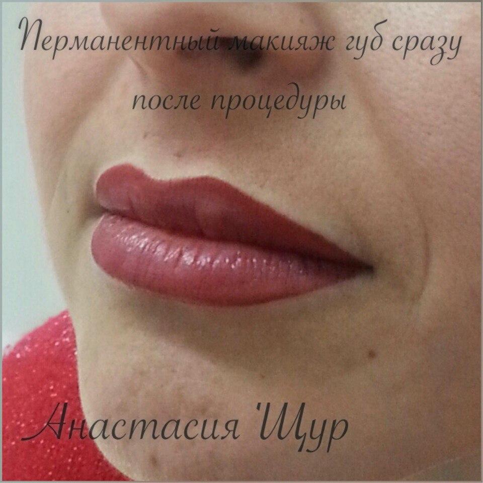 permanentnyiy-makiyazh-v-Melitopole1