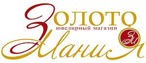 ювелирный магазин ЗолотоМания Мелитополь