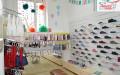 Аморе Мио_детский магазин
