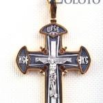 крест серебро 925