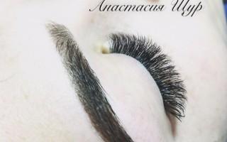 Анастасия Щур.  Наращивание ресни