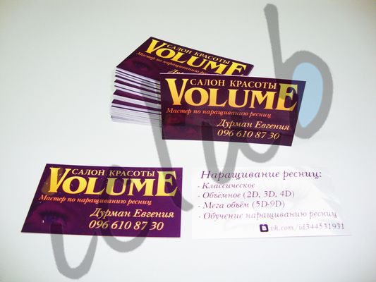 IClub_визитка