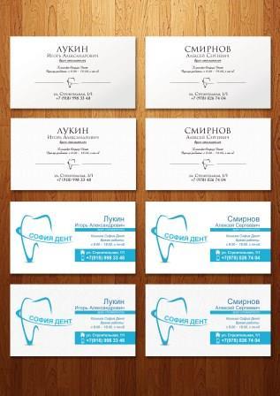 Заказать визитки в Мелитополе