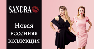 женская одежда мелитополь