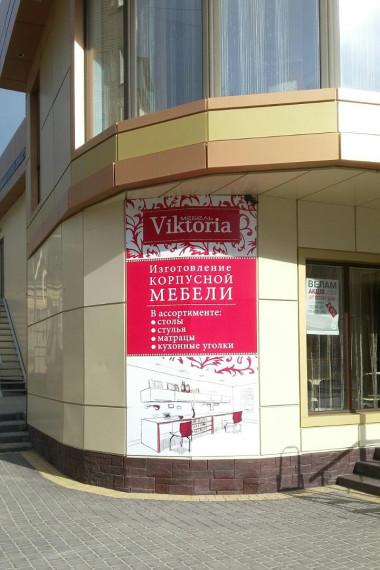 Наружная реклама в Мелитополе