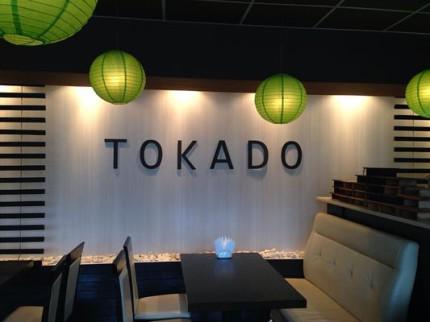 Суши-бар Токадо_суши в Мелитополе