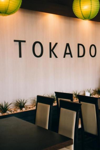 Суши-бар Токадо_заказать суши недорого