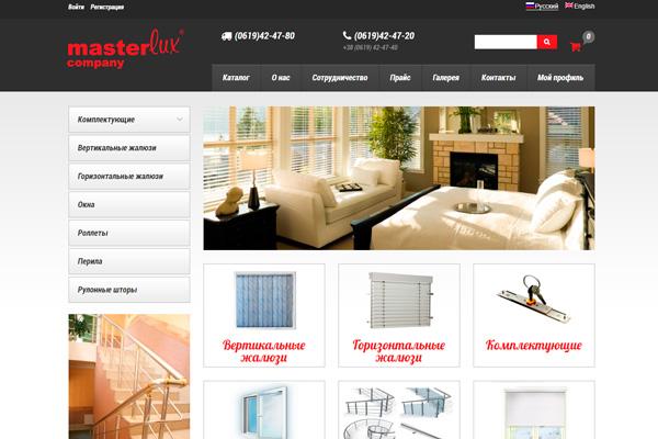 создание-сайтов-masterlux.com