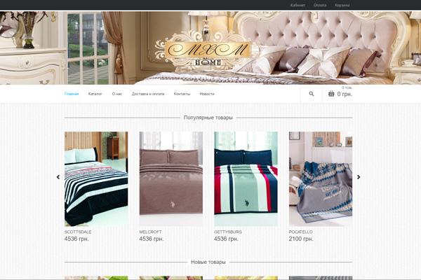 создание-сайтов-mxm-home.com